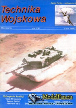 Nowa Technika Wojskowa 1/1991