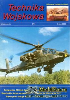 Nowa Technika Wojskowa 2/1991
