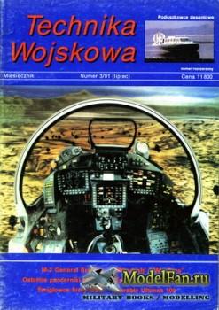 Nowa Technika Wojskowa 3/1991