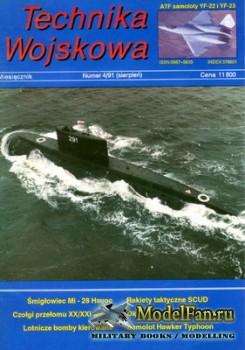 Nowa Technika Wojskowa 4/1991