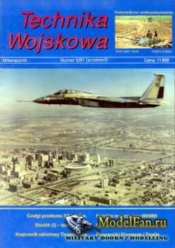 Nowa Technika Wojskowa 5/1991