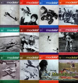Modelar за 1964 год