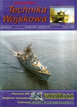 Nowa Technika Wojskowa 6/1991