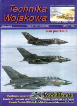 Nowa Technika Wojskowa 7/1991