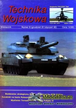 Nowa Technika Wojskowa 8/1991