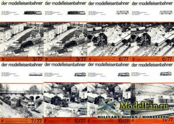 Modell Eisenbahner за 1977 год