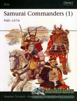 Osprey - Elite 125 - Samurai Commanders (1) 940-1576
