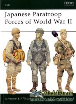 Osprey - Elite 127 - Japanese Paratroop Forces of World War II
