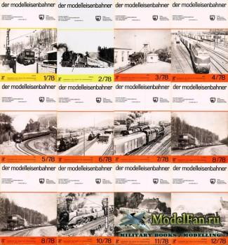 Modell Eisenbahner за 1978 год