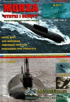 Morza Statki i Okrety №5/2000