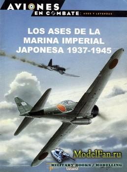 Osprey - Del Prado - Aviones en Combate - Ases Y Leyendas №9 - Los Ases de  ...