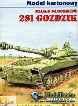 Quest - Model Kartonowy №10 - 2S1 Gozdzik