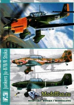 Bora-Press (Авиаархив) - Junkers Ju-87B-R Stuka