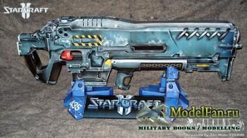 Автомат Терранов из Star Craft 2
