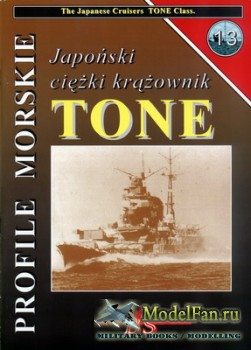 Profile Morskie 13 - Japanese Cruisers Tone Class