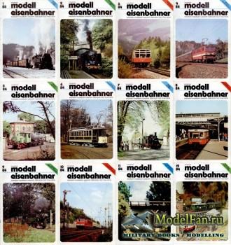 Modell Eisenbahner за 1984 год