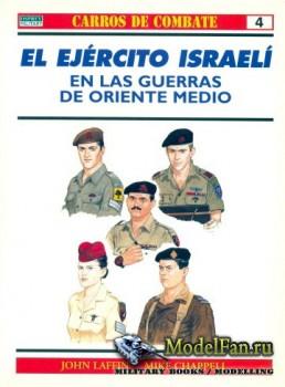 Osprey - Carros de Combate 4 - El Ejército Israelí en las Guerras ...