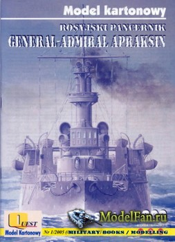 Quest - Model Kartonowy №23 - Pancernik General-Admiral Apraksin