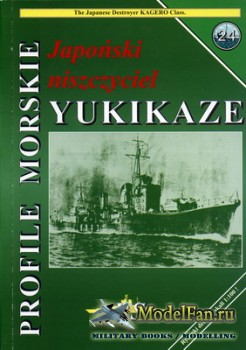 Profile Morskie 24 - Japanese Destroyer Yukikaze