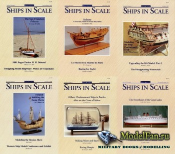 Ships in Scale (Подшивка за 1994 год)