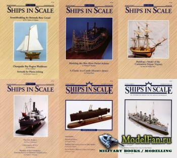 Ships in Scale (Подшивка за 1995 год)
