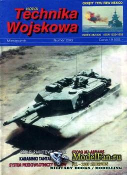 Nowa Technika Wojskowa 2/1993