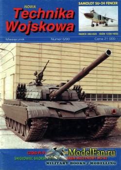Nowa Technika Wojskowa 5/1993