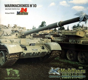 Verlinden - Warmachines №10 - T-54, T-55, T-62