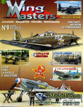 Wing Masters №9