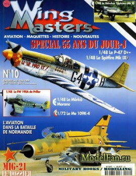 Wing Masters №10