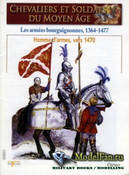 Osprey - Delprado - Chevaliers Et Soldats Du Moyen Age 57 - Les Armees Bour ...