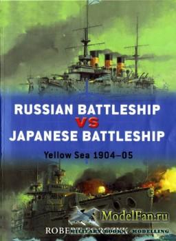 Osprey - Duel 15 - Russian Battleship vs Japanese Battleship: Yellow Sea 19 ...