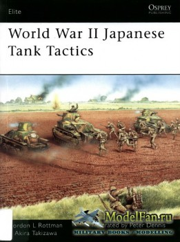 Osprey - Elite Series 169 - World War II Japanese Tank Tactics
