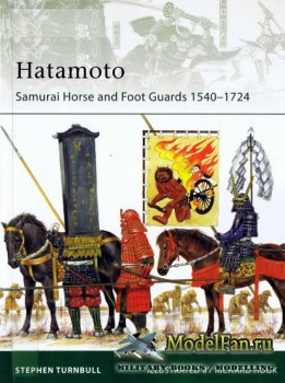 Osprey - Elite 178 - Hatamoto. Samurai Horse and Foot Guards 1540-1724