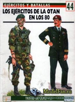 Osprey - del Prado - Ejercitos y Batallas 44 - Tropas de Elite 23 - Los Eje ...