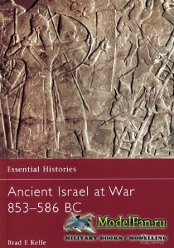 Osprey - Essential Histories 67 - Ancient Israel at War 853-586 BC