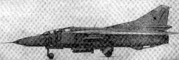 Инструкция летчикам самолета МиГ-23УБ