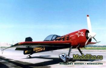 Руководство по летной эксплуатации самолета СУ-31