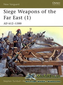 Osprey - New Vanguard 43 - Siege Weapons of the Far East (1) - AD 612-1300