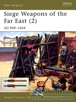 Osprey - New Vanguard 44 - Siege Weapons of the Far East (2) - AD 960-1644