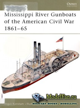 Osprey - New Vanguard 49 - Mississippi River Gunboats of the American Civil ...