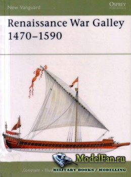 Osprey - New Vanguard 62 - Renaissance War Galley 1470-1590