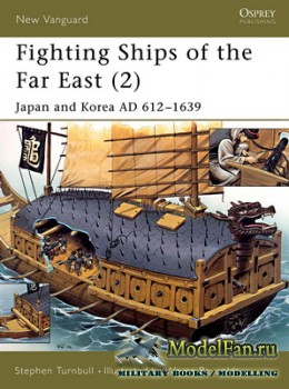 Osprey - New Vanguard 63 - Fighting Ships of the Far East (2) - Japan and Korea AD 612-1639