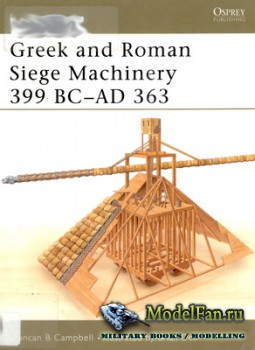Osprey - New Vanguard 78 - Greek and Roman Siege Machinery 399 BC-AD 363