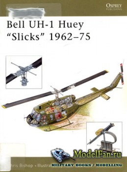Osprey - New Vanguard 87 - Bell Uh-1 Huey