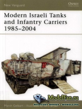 Osprey - New Vanguard 93 - Modern Israeli Tanks and Infantry Carriers 1985- ...
