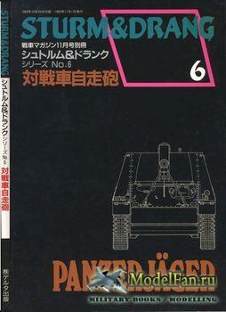 Sturm&Drang-6 Panzerjager (Tank Magazine Special №11 1993)