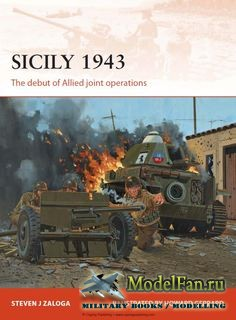 Osprey - Campaign 251 - Sicily 1943: The Debut of Allied Joint Operations
