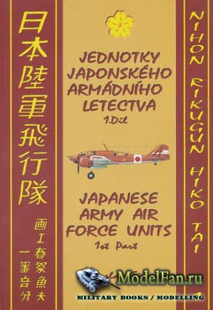 Japanese Army Air Force Units 1st Part (Jaroslav Fiser)