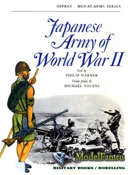 Osprey - Men-at-Arms 20 - Japanese Army of World War II